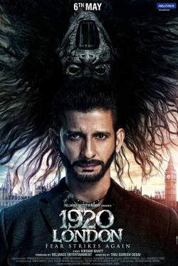 Watch London Road 2015 Full Movie Online Free Download